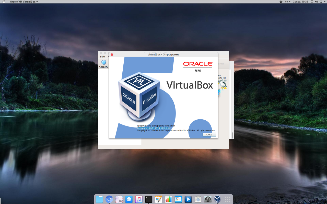 virtualbox 5.1 26 download